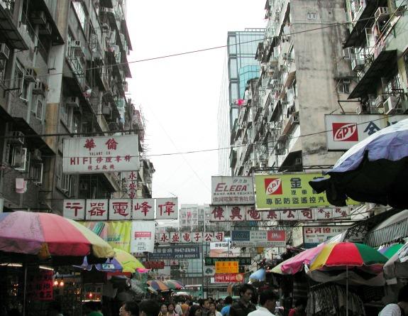 Ap_Liu_Street_in_Shamshuipo(1)