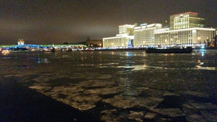 Frozen Moscow River from Gorky Park, 27th December 2014