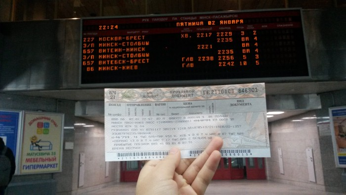 after having the train from Moscow to Minsk, again from Minsk to Kiev by train