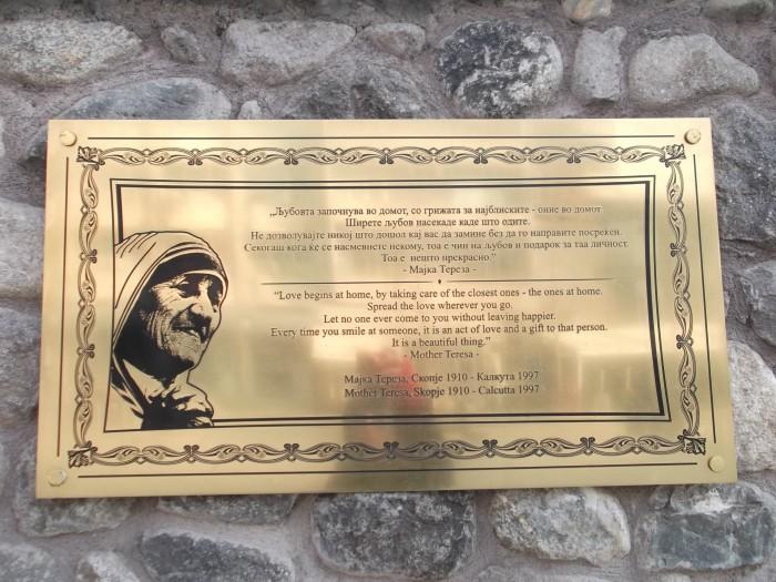 Mother Teresa, born in Skopje, died in Calcuta India.
