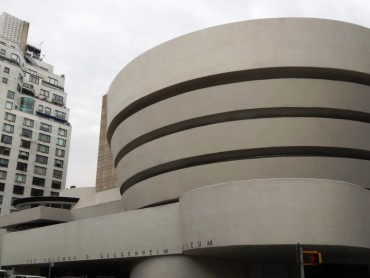 A Visit to Guggenheim Museum New York