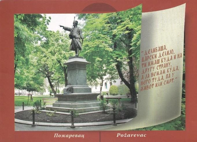 Požarevac - city park