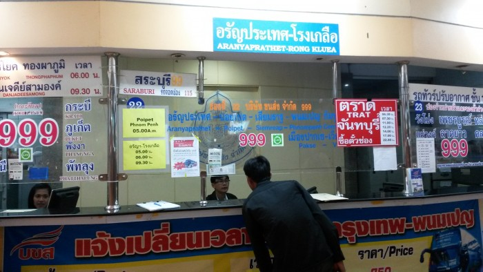 Mochit Bus Station,Bangkok. Ticket Booth for Cambodia border, Siem Reap and Capital city Phnom Penh.  19th December 2015