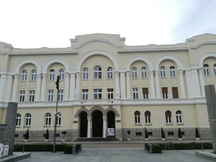 banski dvor