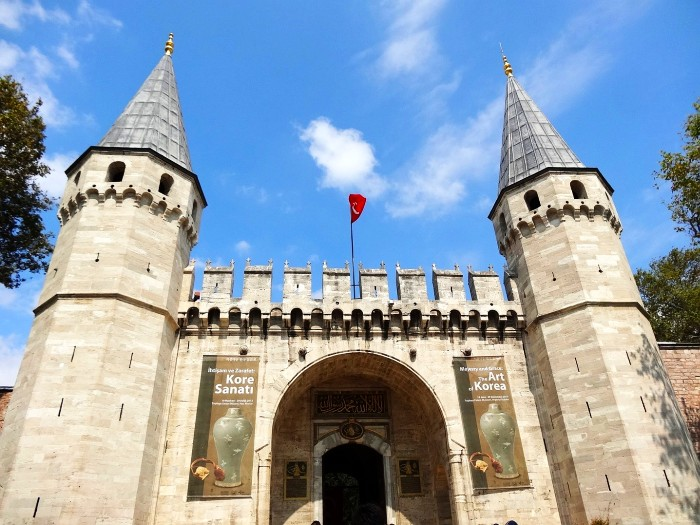The entrance of the Topkapi palace