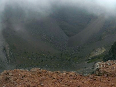 The view inside the volcano