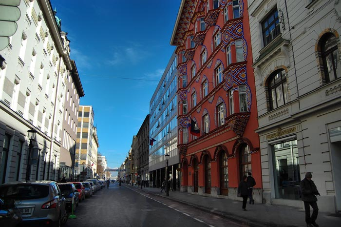 The Cooperative Business Bank Building is right next to Union, one of Ljubljana hotels.