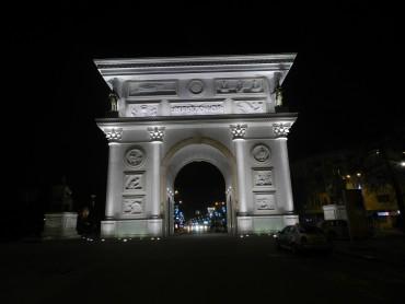 Open-Air Museum of Skopje and The Doors of Belgrade