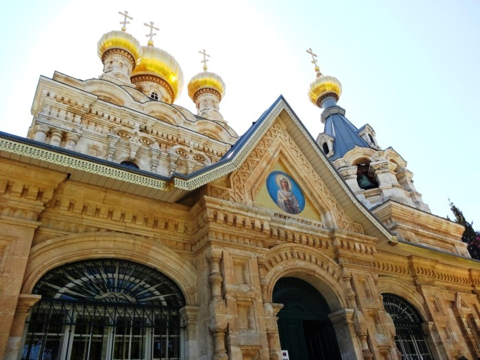 Things to Do in Jerusalem - Visit The Church of Maria Magdalena